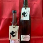 吟醸工房オリジナル酒 山廃純米生原酒「七(nana)」が限定入荷!