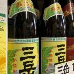 <本日11/16が最終日!>三岳など人気芋焼酎の一升瓶特売。