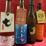 令和元年度名古屋国税局酒類鑑評会の結果発表!