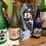 12/1「蓬莱泉の限定酒を楽しむ会 at 馳走屋あぢゃ」開催しました!