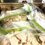 蓬莱泉 純米大吟醸 空の「酒粕」販売開始!甘酒レシピもお付けします。
