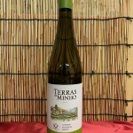 """人気上昇中!ポルトガルの爽やかな""""緑のワイン""""「テラス ド ミーニョ ヴィーニョ ヴェルデ」"""