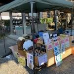 <御礼>2月2日「幸田・大草 木工クラフト市」出店しました!