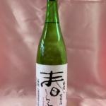 春限定の純米酒は冷やでも燗でも!白老 特別純米酒「春うらら」入荷しました。