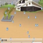 雨の日は家でゲーム!関谷醸造様が開発した酒造りアプリ「酒造りシミュレーション 杜氏を目指せ!」