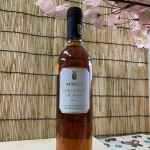 ホワイトデーのプレゼントに!干しブドウでつくったスペインの極甘ワイン「アルベアル ペドロ ヒメネス デ アニャーダ」