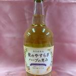 体に「バリア」張りたい!養命酒の15種ハーブのリキュール「夜のやすらぎ ハーブの恵み」