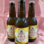 お気軽な家呑みにご当地スパークリング日本酒はいかが?「松竹梅CRAFT 夢吟香スパークリング」