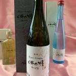 蓬莱泉の特別な吟醸酒粕焼酎「蓬莱泉 吟乃精 初垂れ(はなたれ)」入荷しました。