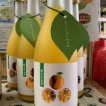 1本に蒲郡みかん12個分の果汁入ってます。ほうらいせんリキュール 「MIKAN(みかん)」入荷しました!