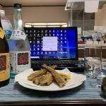 関谷醸造様主催の「オンライン酒蔵見学&酒の会」に参加しました!