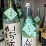 西幡豆の銘酒 山﨑醸(やまざきかもし)純米吟醸酒「夏純吟」入荷しました!