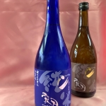 蓬莱泉の純米酒「霞月(かすみづき)」生原酒版が数量限定入荷しました!