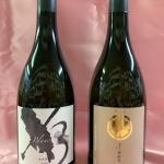 麹三倍仕込みの衝撃!金紋秋田酒造「X3(エックス・スリー)」シリーズ販売開始しました。