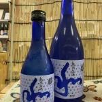 蓬莱泉のライトスパークリング「和(わ) 熟成生酒 微炭酸」入荷しました!