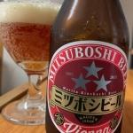 飲みごたえ充分!我が思い出の赤銅色ラガー「ミツボシビール ウィンナスタイルラガー」