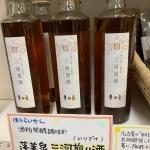 いにしえの調味料?「蓬莱泉 三河煎り酒(いりざけ)」入荷しました!