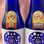 梅雨明け&いきなり猛暑日!爽快なスパークリング純米酒「越の誉 あわっしゅ」が美味い季節です!