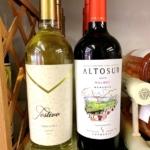 暑い夏に冷やして美味い!アルゼンチンの赤・白ワインです。