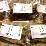 今年最後の「地魚の日」。12月17~24日はカネリのつくだ煮お買い得キャンペーン!