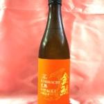 今年も熟れてます!素朴な旨みの辛口秋酒「金鯱 完熟本醸造 ひやおろし」入荷しました。