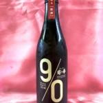 令和2年度醸造一番乗りのしぼりたて「越の誉 葉月みのり 新米新酒」入荷しました!
