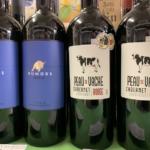 来年の干支「丑(うし)」をモチーフにした2つの「牛ラベル赤ワイン」販売中!