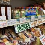 当店レジ回りの「こだわりの食品・おつまみコーナー」拡大中!