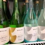 今年収穫された新米で仕込んだ日本酒ヌーヴォー「蓬莱泉 新米新酒しぼりたて 特別純米&吟醸」入荷しました!