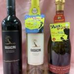 東欧モルドバの高コスパワイン!「ラダチーニ・ワインズ」