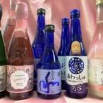 クリスマスはスパークリング日本酒で乾杯!