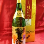 年末年始の定番酒「越の誉 特別純米酒 金箔入り」今年も入荷しました!