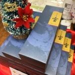 クリスマスに間に合った!「蓬莱泉 空(くう)の酒ケーキ」入荷しました!