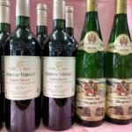 1月11日は成人の日!成人のお祝いに「20歳」のワインはいかが?