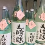 雪が舞う立春…山﨑醸(やまざきかもし)から2つの生原酒「 春の蔵出し&春かすみ」販売開始!