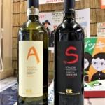 稀にみるシルキーな滑らかさ!イタリアワイン「モンティチーノ・ロッソ」のSとA。