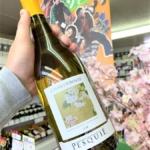 桜ラベルのフランス白ワイン!「シャトー ペスキエ シャルドネ SAKURA」