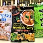 自然の幸を袋詰め!愛知・春日井市のタクマ食品様のおつまみ取り扱い始めました!