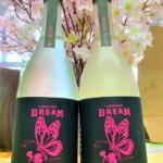 桜の季節に舞う2頭のアサギマダラ…山﨑醸の限定酒「夢山水DREAM 生酒シリーズ」入荷しました!