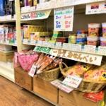 家飲み応援企画「食品おつまみ まとめ買いでお得セール」スタート!