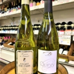 暑い季節に冷やして美味い!フランス・ロワール渓谷の白ワイン。