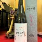 年に一度の吟醸酒粕焼酎「蓬莱泉 吟乃精 初垂れ(はなたれ)」2021年版入荷しました!