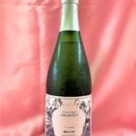 <速報>IWC(インターナショナルワインチャレンジ)2021で「蓬莱泉 純米大吟醸スパークリングプラチナ」がゴールドメダル受賞!
