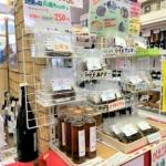 5月17~24日はカネリのつくだ煮お買い得キャンペーン&18日のメ~テレ「アップ!」でカネリのつくだ煮が特集されます!
