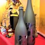 蓬莱泉の秘蔵酒「純米大吟醸 空(くう)生原酒」2021年分完売しました。