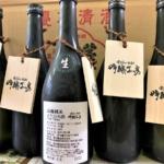 IWC2020金賞受賞記念!関谷醸造の「吟醸工房 山廃純米 七 生原酒」入荷しました!