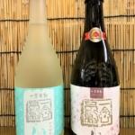 「一念不動」に2つの特別純米酒が仲間入り!「夏酒 白麹」と「バラ酵母」本日入荷しました!