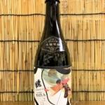 クリーミーで艶やかな辛口純米酒!藤井酒造「龍勢 BAILA(バイラ)木桶醗酵 特別純米」新発売です。