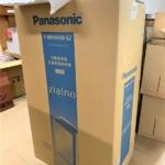パナソニックの空間除菌脱臭機を設置しました!