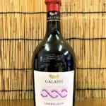 土用の丑の日!ウナギの蒲焼きに微発泡&低アルコールの赤ワイン「ランブルスコ 」はいかがですか?